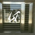 ساخت نرده استیل درب ساختمانی یزد